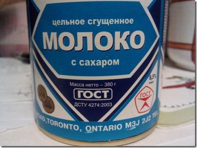 moloko004